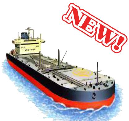 Оборудование для оснащения портов