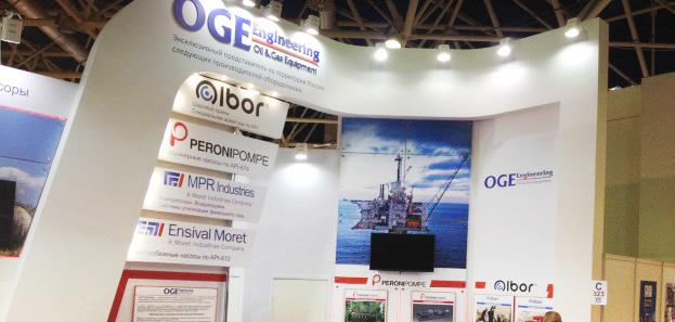 Выставка «Нефть и газ» / MIOGE 2015